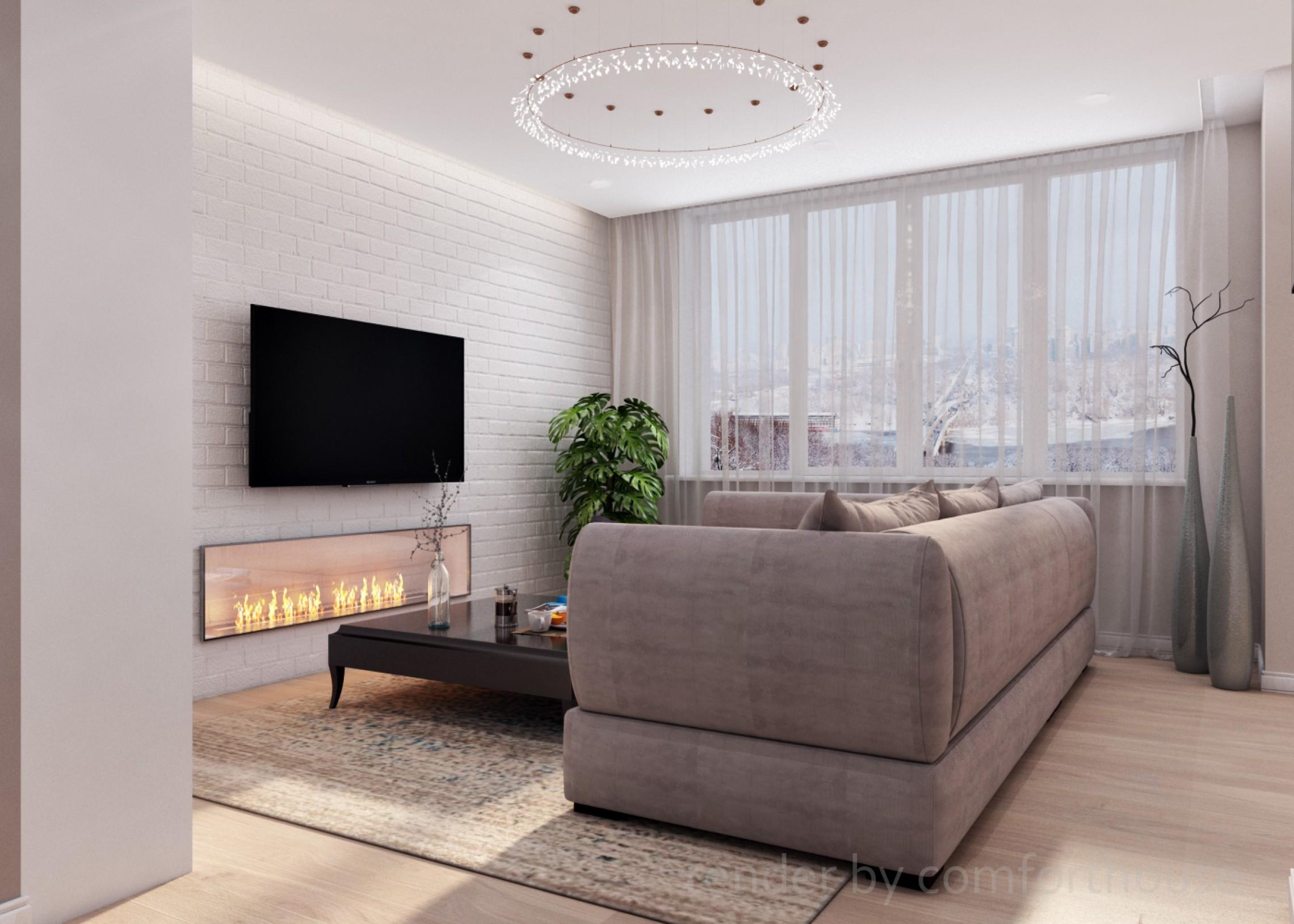 Modern light interior